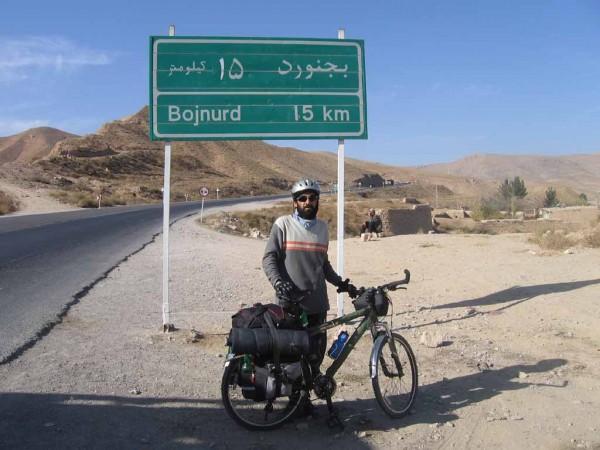 برنامه دوچرخه سواری 20 شهریور