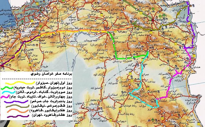 khorasan razavi map