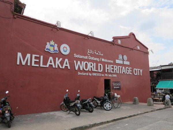 ملاکا و جورج تاون, شهرهای تاریخی تنگه مالاکا