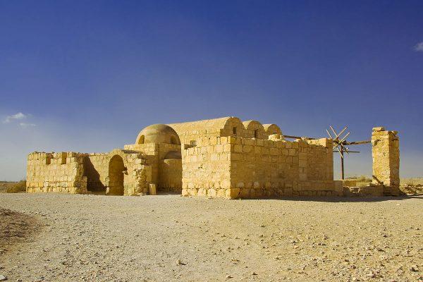 قصر عمره