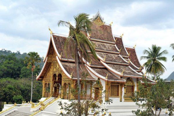 شهرک لوانگ پرابنگ