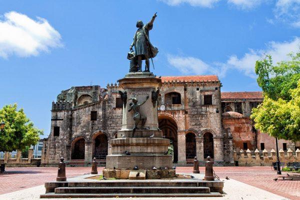 شهر مستعمراتی سانتا دومینگو