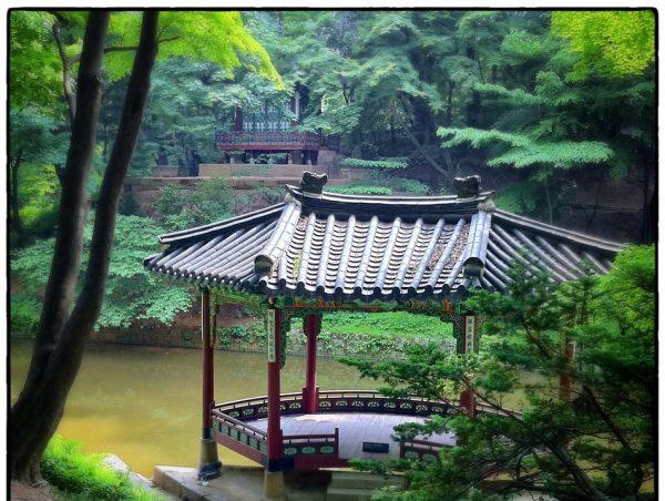 مجموعه قصرهای چنگدوگنگ