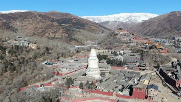 کوه ووتای