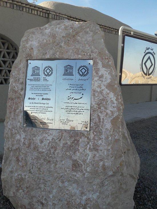 شهر سوخته، افشین ایران پور
