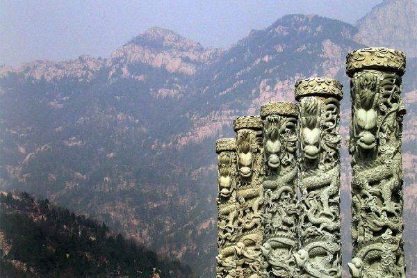 کوه تایشان
