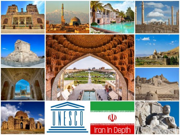 ایران و پیشنهاد سایتهای جدید برای ثبت در WHS